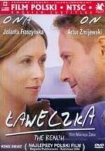 The Bench - Laweczka DVD
